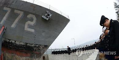 국방부·합참, 천안함 폭침 北공격징후 포착하고도 조처 안해