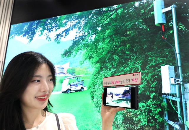 LG유플러스, 국내 최초 꿈의 5G 28㎓ 골프 중계…생동감↑