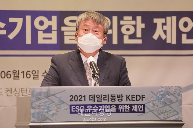 """[KEDF 2021] 김영모 사장 """"ESG 우수기업 발돋움하는 소중한 계기 될 것"""""""