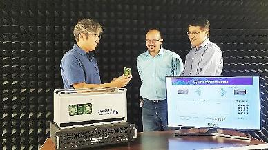 Samsung demonstrates 6G THz wireless communication prototype with UCSB researchers
