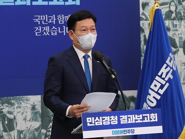 """[전문] 송영길 """"반도체특별법 제정 속도 내겠다...대기업과 중소기업 상생 도모"""""""