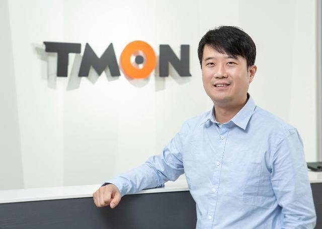 티몬, 공동 대표에 장윤석 아트리즈 대표 선임