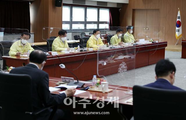 """충남도 '더 행복한 충남' 위해 공공기관 """"힘 모은다"""""""