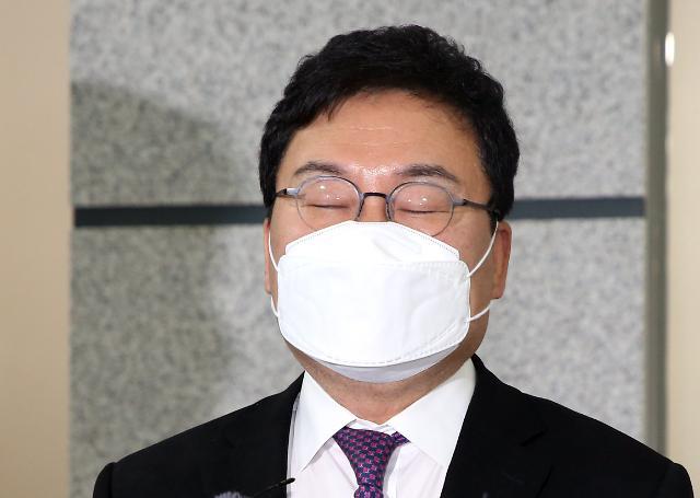 [속보] 공직선거법 위반 무소속 이상직 의원 1심 당선무효형