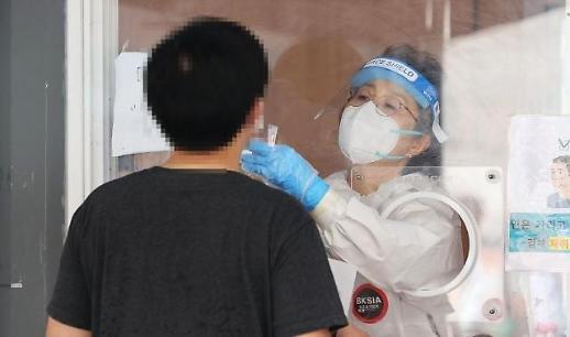 Sau 2 ngày ghi nhận dưới 400 ca, số ca nhiễm mới của Hàn Quốc lại quay trử về mốc gần 550 ca