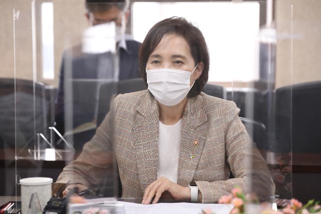 """유은혜, 공무원노조와 단체교섭 상견례…""""권익향상 노력"""""""