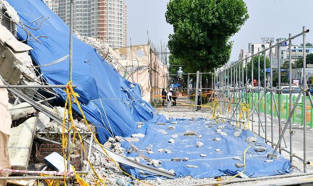광주 건물붕괴 참사 시공사 현대산업개발 본사 압수수색