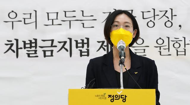 """장혜영, 이준석 향해 """"그동안 페미니즘 오해 조장하는 화법 써...책임감 있게 발언해야"""""""