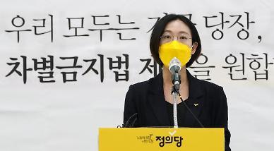 장혜영, 이준석 향해 그동안 페미니즘 오해 조장하는 화법 써...책임감 있게 발언해야