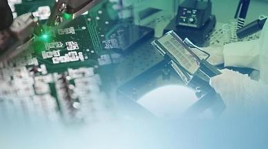 한은 하반기 IT부문 공급 부정적요인 완화…수출 호조 지속