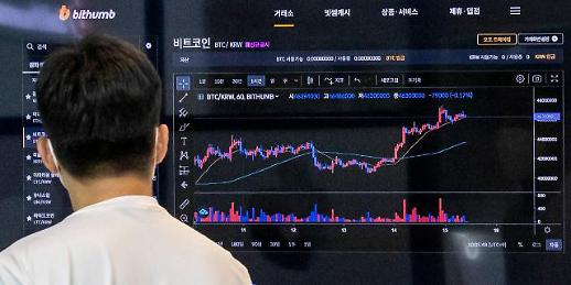 """与""""不良币种""""划清界限 韩加密货币交易所现清退潮"""