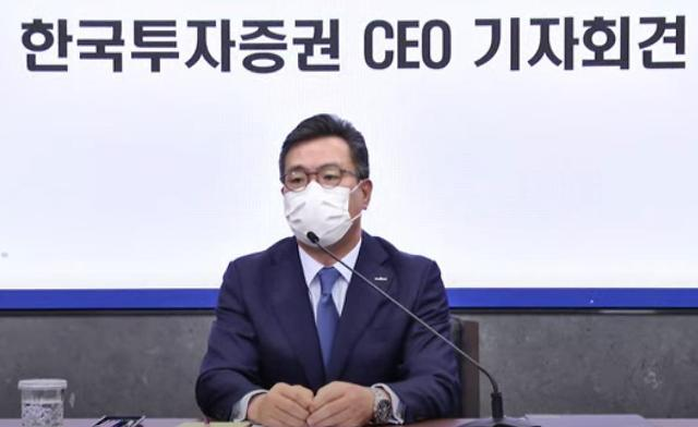"""정일문 한투證 대표 """"책임있는 사모펀드 100% 선보상한다"""""""