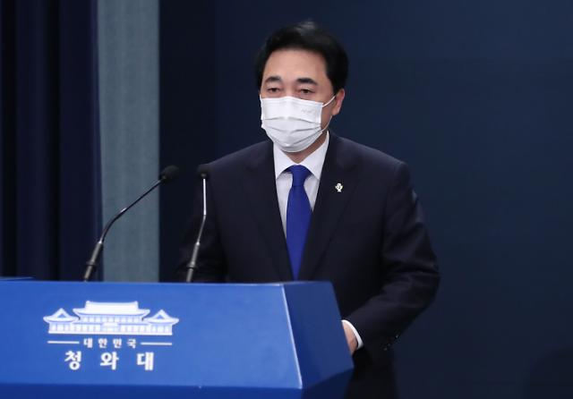 """박수현 靑소통수석 """"한일 회담, 성사 공방으로만 흘러 안타까워"""""""