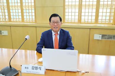 취임 1년 김영식 한국공인회계사회 회장 회계개혁, 흔들림없이 추진해야
