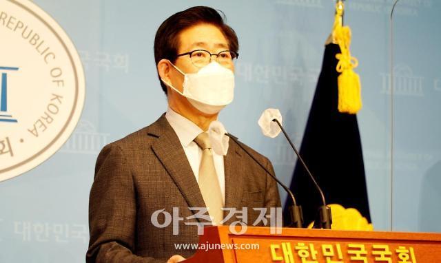 양승조 충남도지사, '민주당 대선주자 연석회의' 긴급 제안