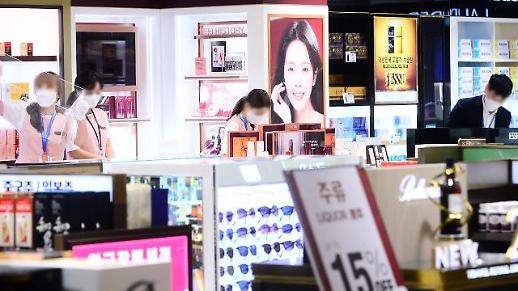 业绩回暖之后 韩免税店亟需提升全球竞争力