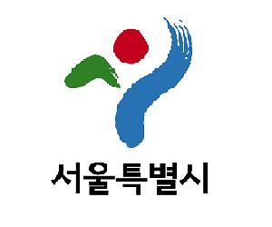 서울시, 2050년까지 온실가스 배출량 제로 목표...오세훈 환경 정책 시동