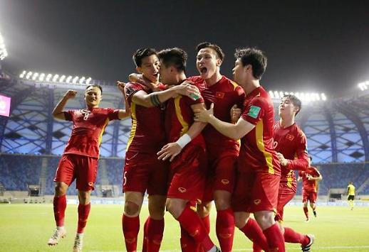 Đội tuyển Việt Nam lần đầu tiên trong lịch sử lọt vào vòng loại cuối cùng của World Cup