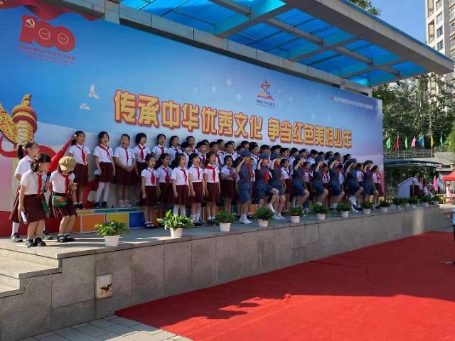 중국, 사교육 단속 저승사자 떴다…양극화·저출산 고민 드러내