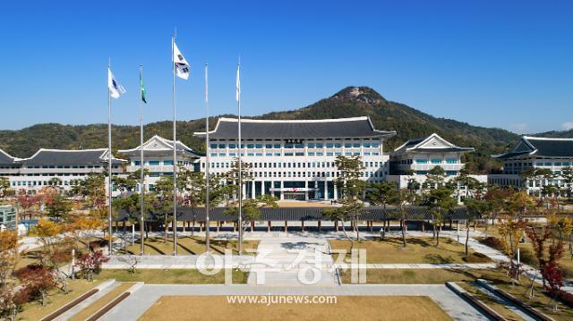 경북도, 소상공인 경영환경개선···'새바람체인지업 사업' 시행
