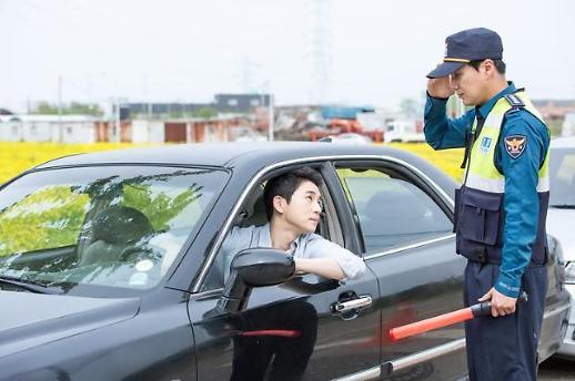 统计:2020年首尔市交通事故死亡人数同比减少12%
