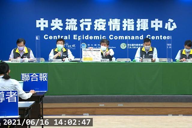[NNA] 타이완, 코로나 경계 3급 격상 후 1개월... 타이페이 등 감염자 대폭 감소