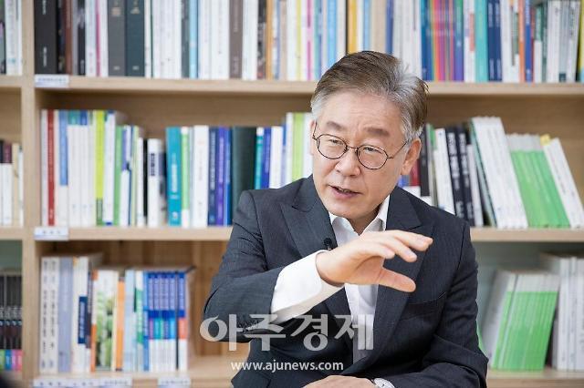 """이재명, '중기협동조합 교섭권 보장법' 환영...""""제값받기 위한 실질적 공정"""" 강조"""