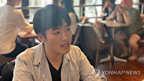 MB·곽상도-신천지 관련 의혹제기 황희두 1심 무죄