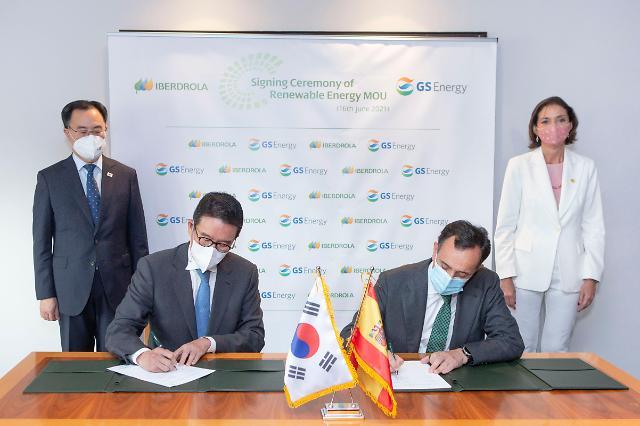 GS에너지, 스페인 최대 전력기업과 미래에너지 파트너십 구축