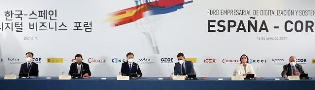 """한-스페인, 전략적 동반자 관계 격상…文 """"저탄소·디지털·제3국 진출 협력"""""""