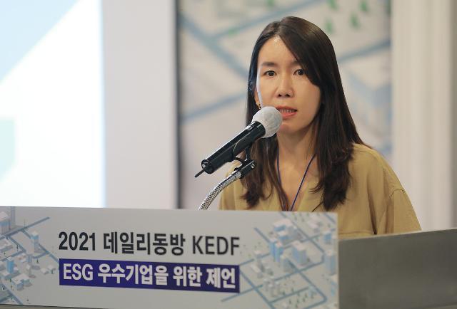"[KEDF 2021] 이선경 본부장 ""기업, ESG 성과 낮은 부분 발전시켜야 지속가능 경영 가능"""