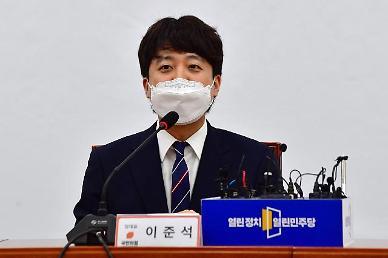 """이준석, 송영길 청년특임장관 제안에 """"실질 역할·기능 회의적"""""""