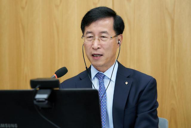 무협, 중앙아시아 에너지·인프라 진출 전략 공유...EBRD와 온라인 세미나 개최