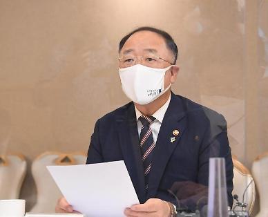 홍남기 2·4대책 참여자 세제상 불이익 점검·해소해 나갈 것