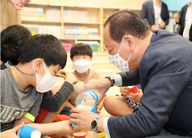 마포구, 아동급식카드 1식 단가 7000원으로 올려