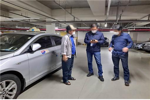 서울시, 사업면허 없는 택시 5건 적발…운전면허 조차 없는 사람도