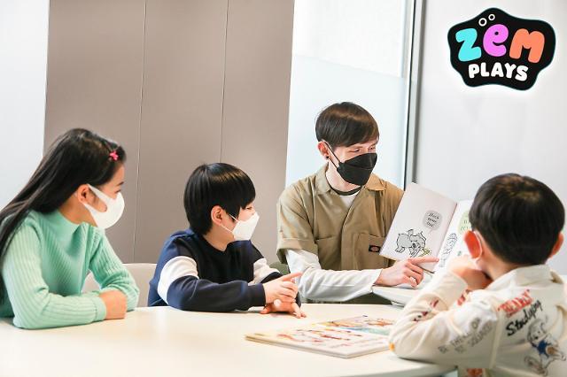 """SKT, 잼플레이스 신규 프로그램 꿀잼스쿨 오픈…""""놀면서 영어 배워요"""""""