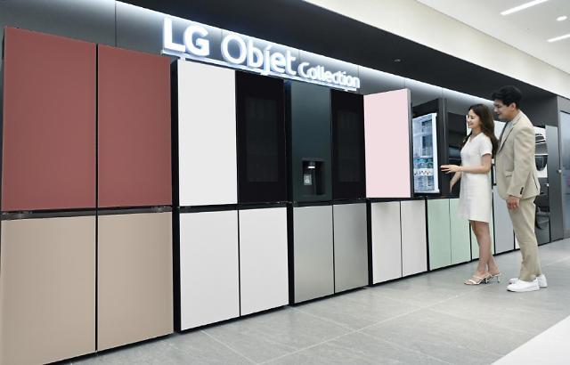 LG 오브제컬렉션, '상냉장 하냉동' 냉장고 출시…전체 구성 완료