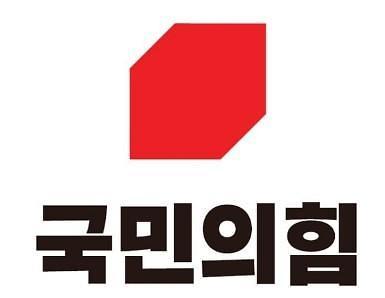 """국민의힘 세종시당 """"민주당 강준현·이춘희·홍성국, 한가하게 1인시위 할 때가 아니다"""""""