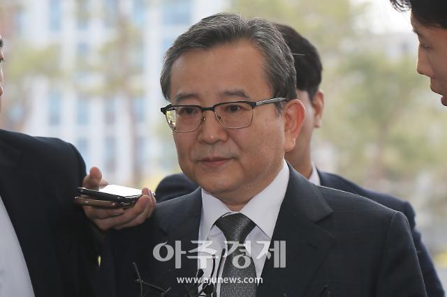 김학의 파기환송심, 서울고법 형사3부가 맡는다