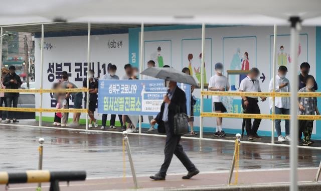 韩国新增540例新冠确诊病例 累计149731例