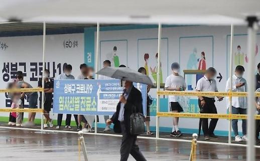 Hàn Quốc tiếp tục ghi nhận 540 ca nhiễm mới…523 ca trong nước · 17 ca nhập cảnh