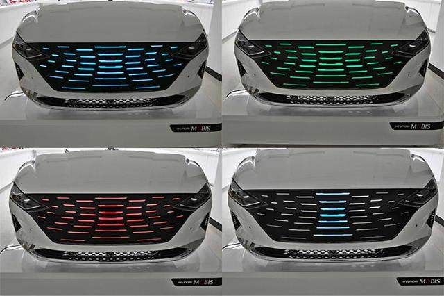 Hyundai Mobis turns car grille into LED lighting device for various scenarios