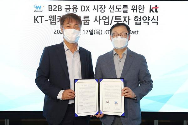 KT, 웹케시에 236억원 지분투자...금융 플랫폼 기업 선언