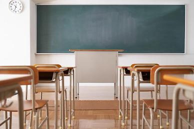 KDI 정규수업시수 연장, 사교육 부담만 높일수도… 초등 돌봄 확대 필요