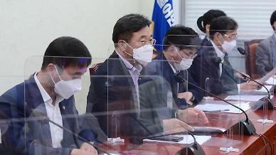 윤호중 여·야·정 상설협의체 재가동해 민생 빅텐트 세우자