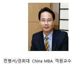 """[전병서 스페셜 칼럼] 중국증시 외국인 대탈출? """"카더라 심리학"""