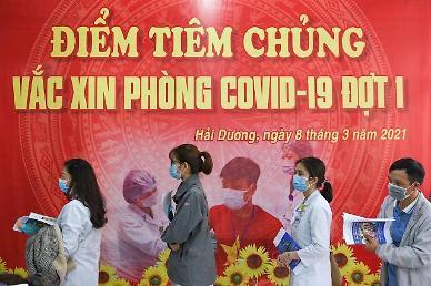 베트남, 코로나19 누적 확진자 1만명 넘어