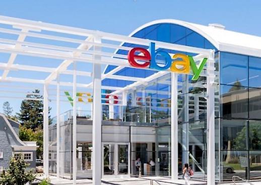 """易买得Naver联合收购eBay韩国 诞生电商""""超级巨无霸"""""""