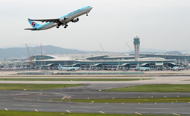 [포토] 인천국제공항 제4활주로 운영 개시